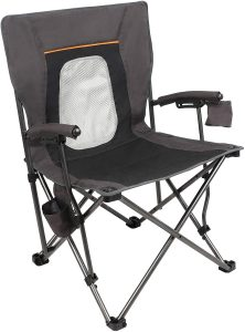 Portal Camping Chair